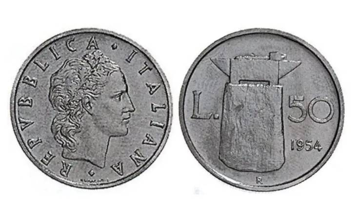 se hai questa moneta sei ricco